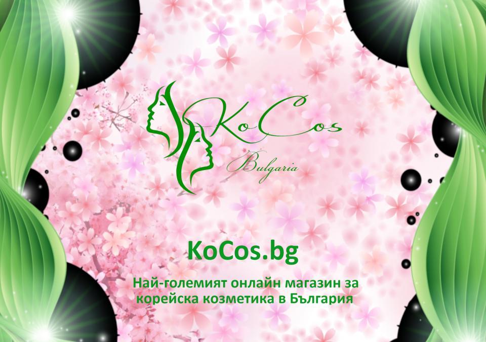 kocos