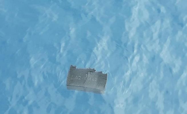 Откриха останки, които може да са на изчезналия самолет C-130