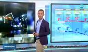Прогноза за времето (12.12.2019 - обедна емисия)