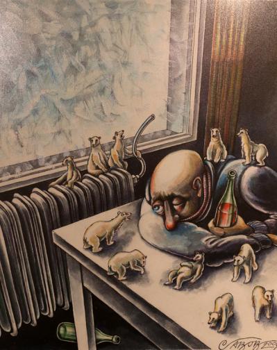 карикатури смешинки сердика галерия карикатура