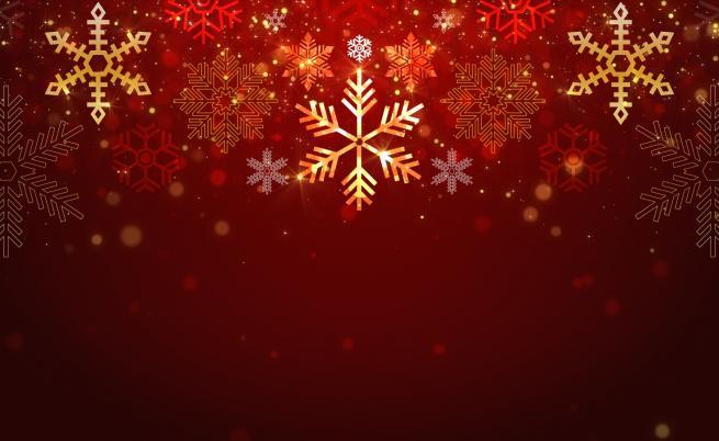 Днес имен ден празнуват всички с красивите зимни имена...
