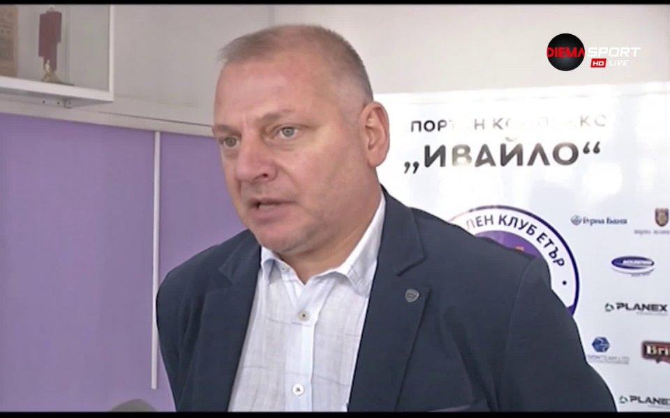 Новият треньор на Етър Петко Петков сподели първите си впечатления