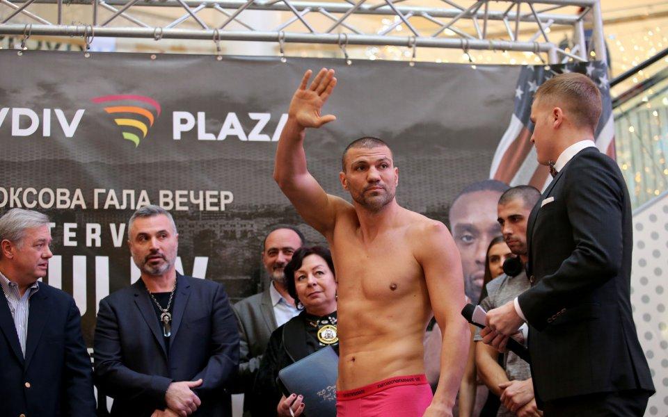 Тервел Пулев се оказа с 3килограма по-тежък от съперника си