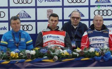 Големи имена откриха ски сезона в Банско