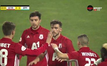 Греъм Кери промуши Дунав за 3:0