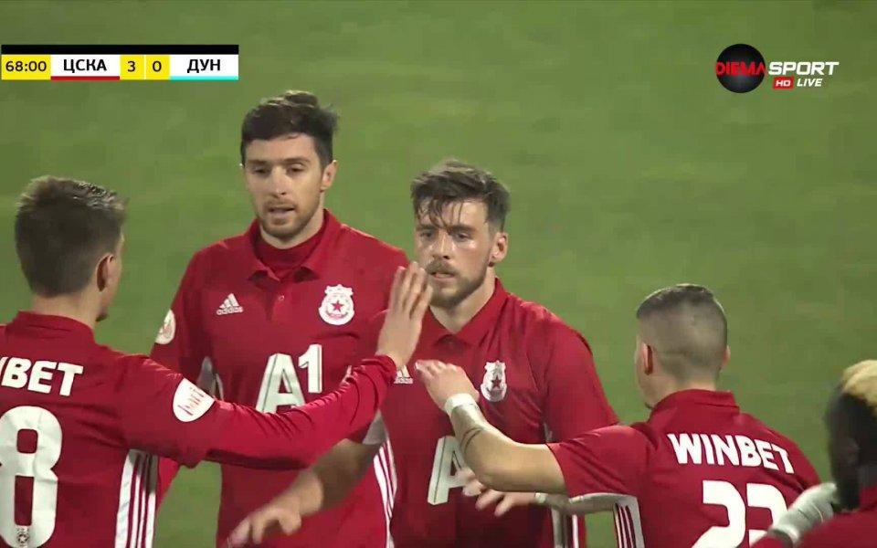 ЦСКА покачи още повече преднината си срещу Дунав в 68-ата