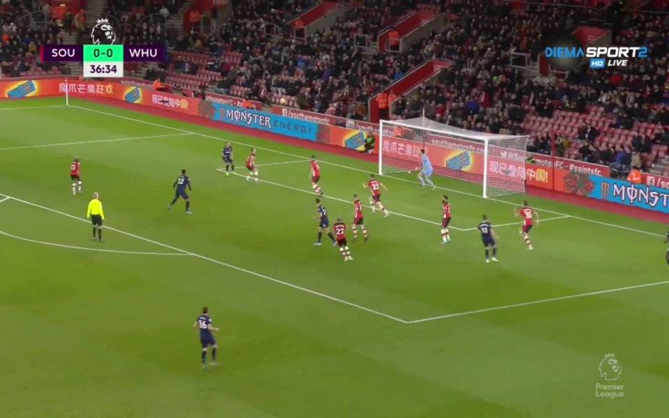 Отборите на Саутхемптън и Уест Хем играят при резултат 0:1
