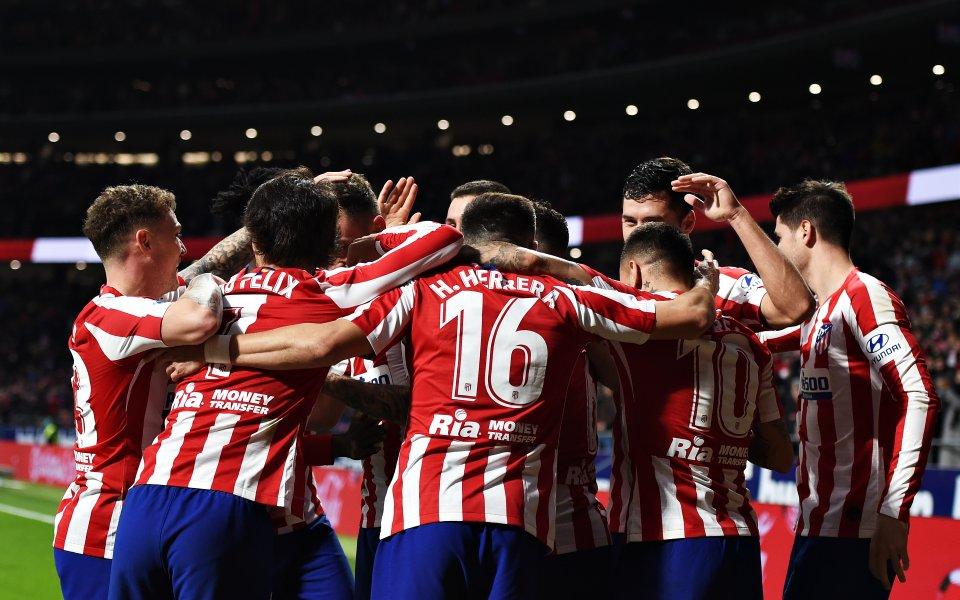 Отборът на Атлетико Мадрид се върна на победния път в