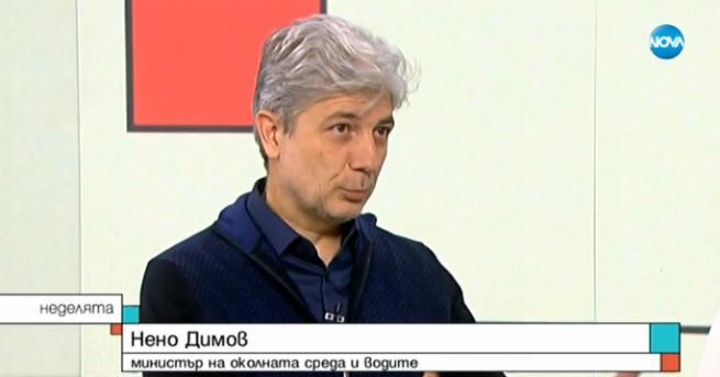 България Нено Димов: Санкции за общините, които не изпълнят целите