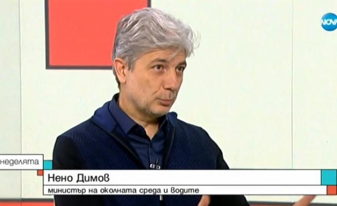 Нено Димов: Санкции за общините, които не изпълнят целите за чист въздух