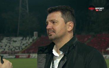 ЦСКА завърши годината в стил