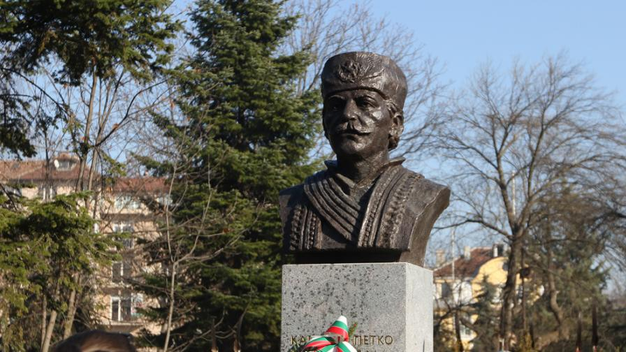 Паметник на Капитан Петко войвода беше открит в Алеята на бележитите българи в Борисовата градина в София. Тази година се отбелязват 175 години от рождението на изтъкнатия революционер и защитник на тракийската кауза.
