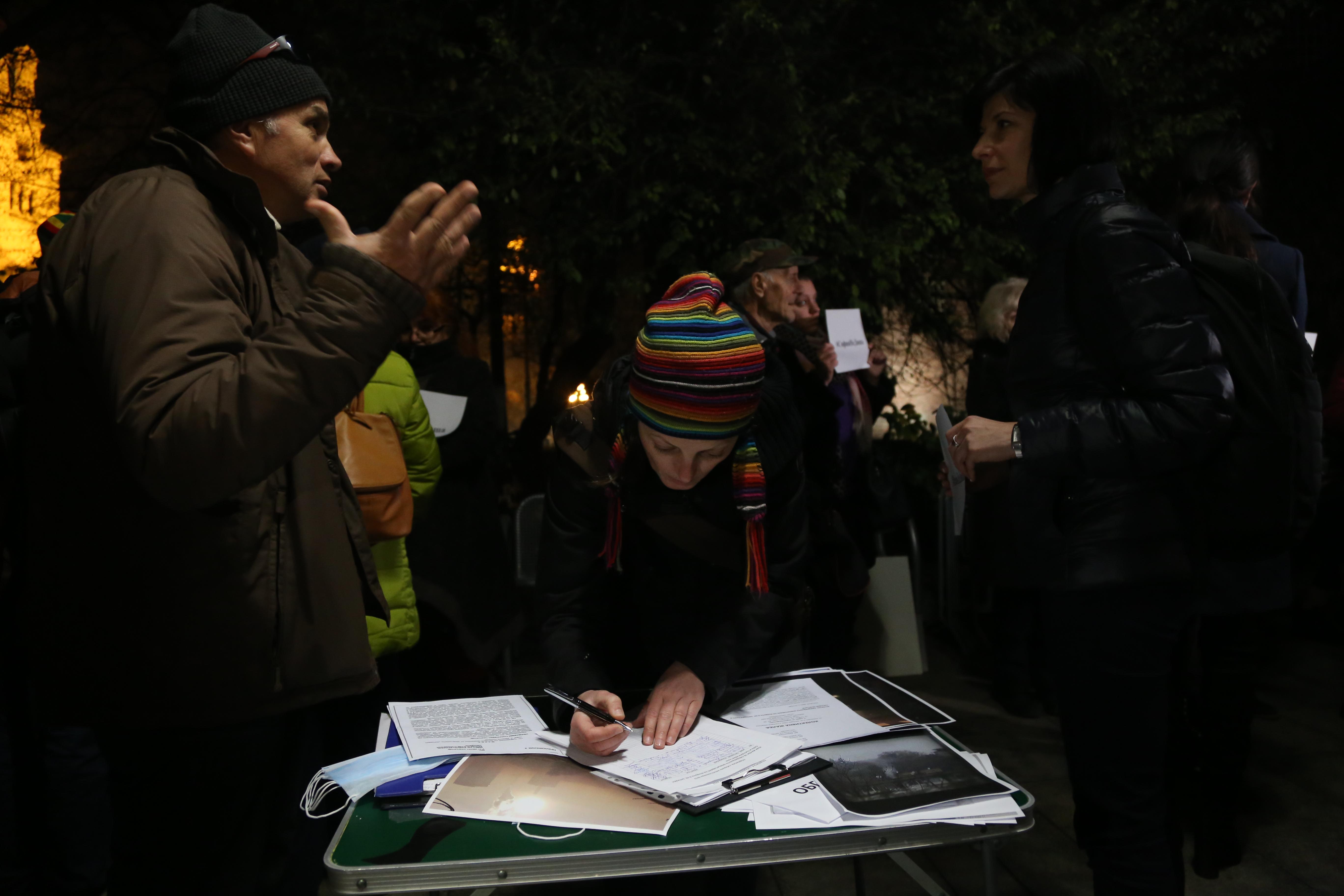 <p>Протест срещу мръсния въздух в София</p>