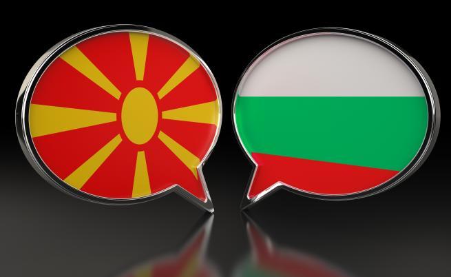 От Македония: Колкото македонците с български паспорти са българи, толкова и Гоце Делчев е българин