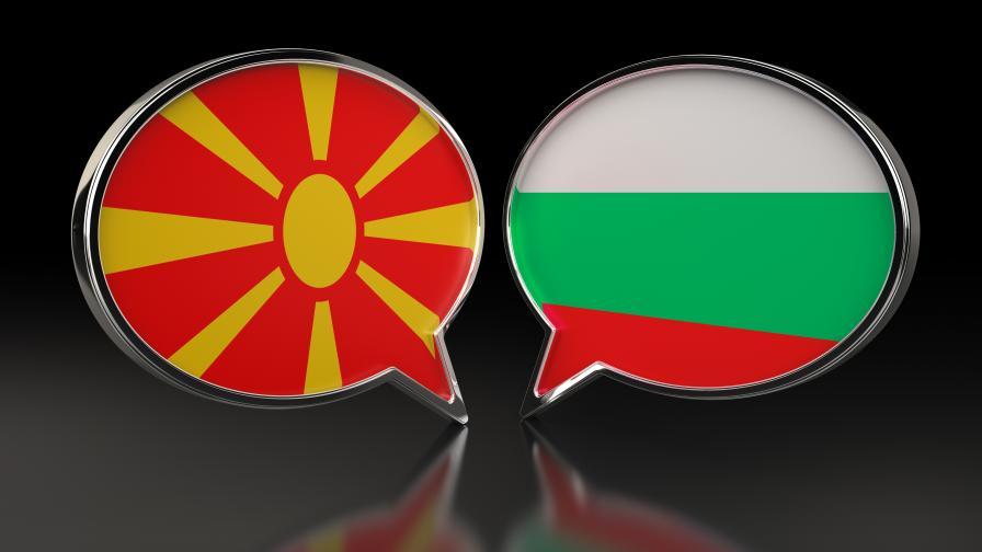 <p>Колко точно Гоце Делчев е българин, според македонски политик&nbsp;</p>