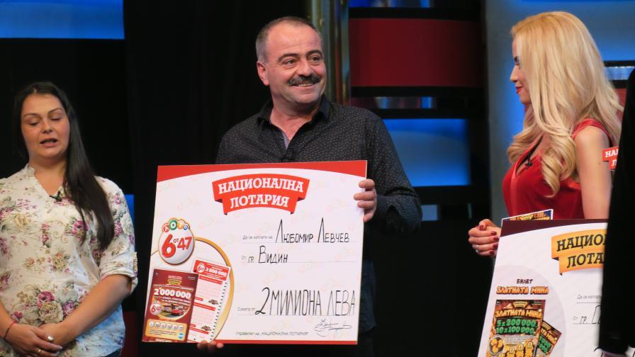 Любомир Левчев от Видин получи чек за 2000000 лева в шоуто