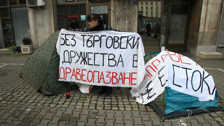 Протест с палатки под прозорците на Ананиев