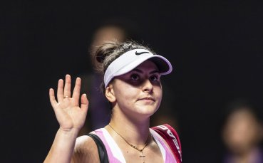 Шампионката от US Open няма да защитава титлата си