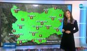 Прогноза за времето (28.12.2019 - обедна емисия)