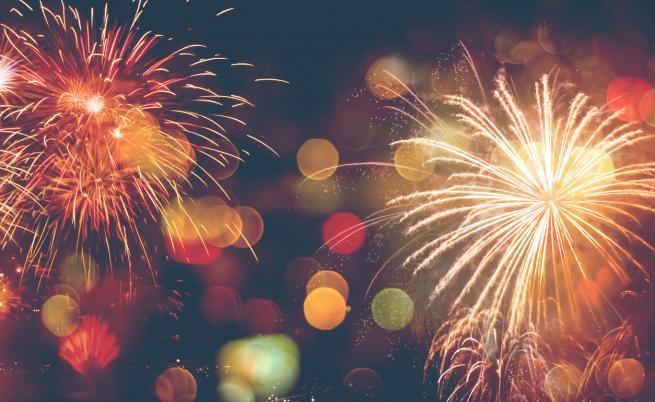 Какво не знаем за Нова година - няколко любопитни факта