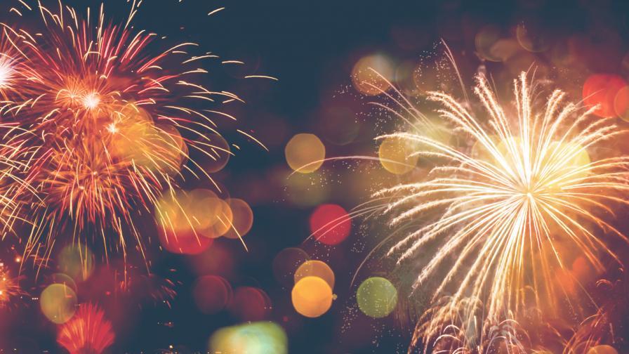 <p>Какво не знаем за Нова година - <strong>няколко любопитни факта</strong></p>