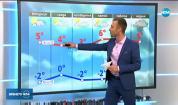 Прогноза за времето (31.12.2019 - обедна емисия)