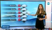 Прогноза за времето (05.01.2020 - обедна емисия)