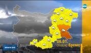Прогноза за времето (06.01.2020 - обедна емисия)