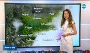 Прогноза за времето (06.01.2020 - централна емисия)