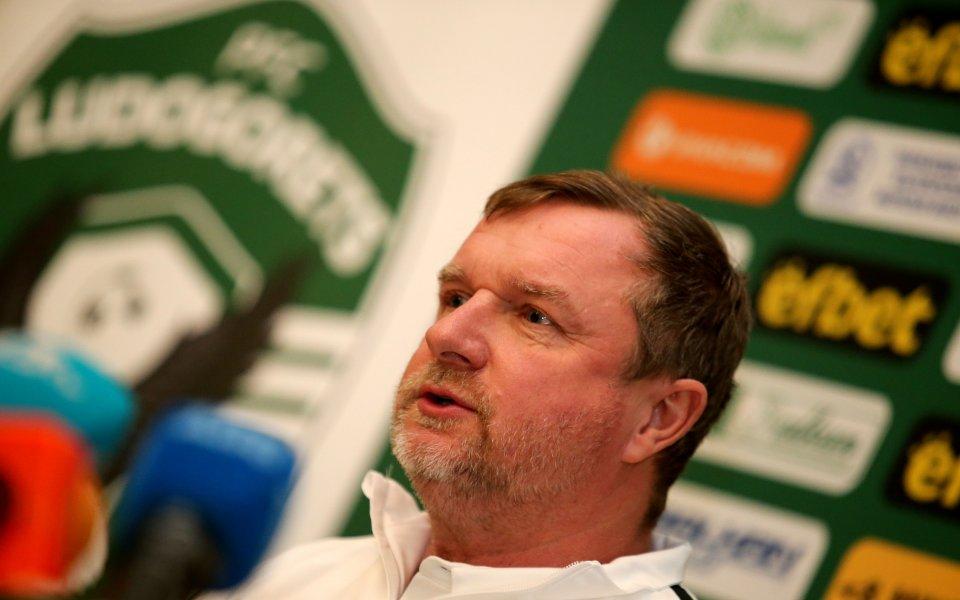 Старши треньорът на Лудогорец Павел Върба ще даде онлайн брифинг