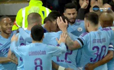 Сити поведе на Юнайтед с ювелирен гол на Бернардо