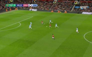 Манчестър Юнайтед - Манчестър Сити 1:3 /репортаж/