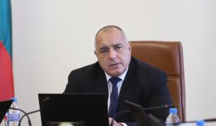 Борисов: Създаваме Закон за българския жестов език