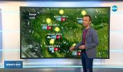 Прогноза за времето (08.01.2020 - обедна емисия)