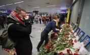 Две ракети са ударили украинския самолет над Техеран