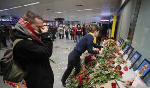 <p>Две ракети са ударили украинския самолет над Техеран</p>