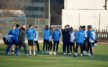 Левски с първа тренировка за 2020 година