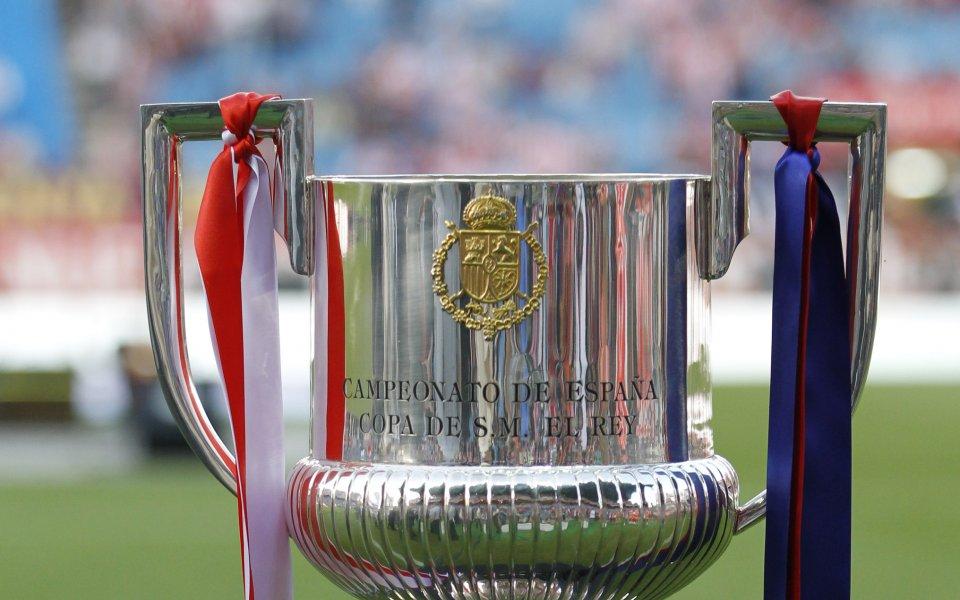 Барселона срещу корав съперник, ето жребият за Купата на Краля