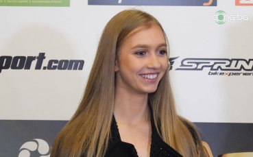 Александра Фейгин: Постигнах добри резултати, но искам повече