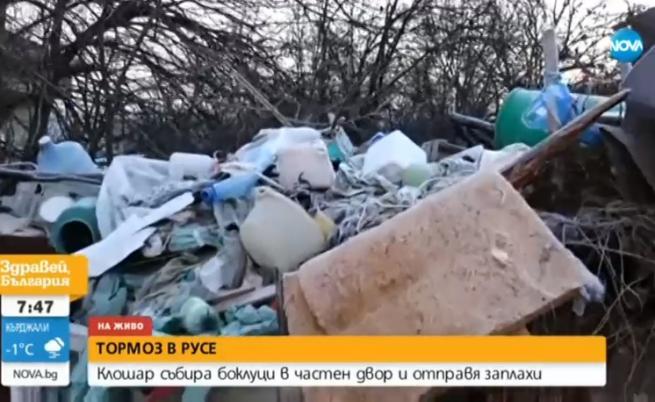Тормоз в Русе: Клошар събира боклуци в двора си, заплашва съседите си