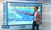 Прогноза за времето (13.01.2020 - обедна емисия)