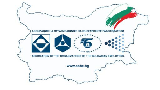 """АОБР: Доброто име на """"Стомана Индъстри"""" е важно за България"""
