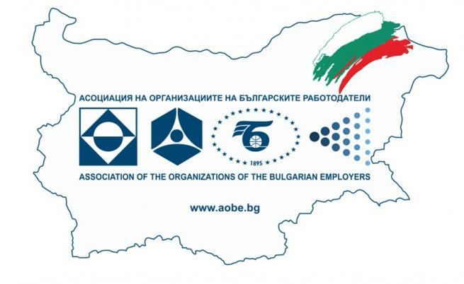 АОБР и КРИБ с позиция в подкрепа на данъчната система