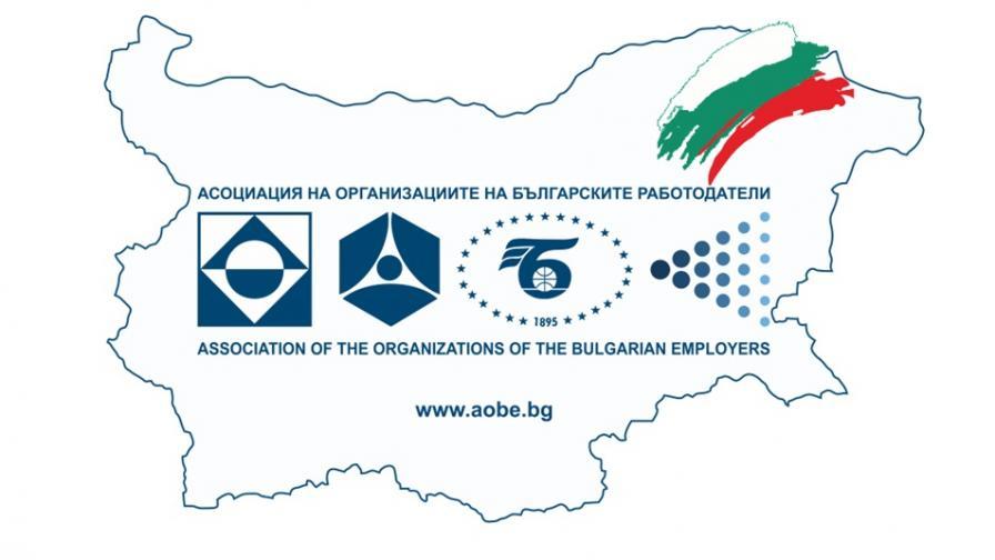 Работодателите от АОБР говориха с министъра на енергетиката