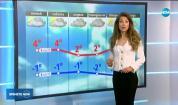 Прогноза за времето (16.01.2020 - централна емисия)