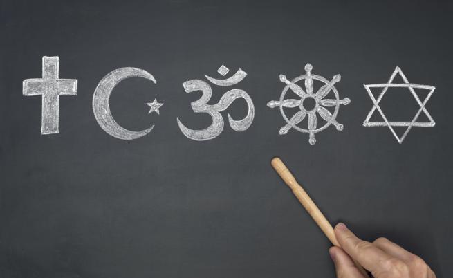 Пет невероятни религии, които наистина съществуват