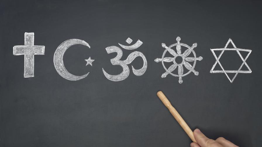 <p><strong>Пет </strong>невероятни <strong>религии</strong>, които наистина съществуват</p>