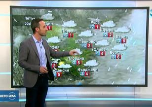 Прогноза за времето (17.01.2020 - централна емисия)