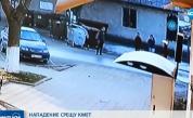 Нападнаха с юмруци кмет на добричко село