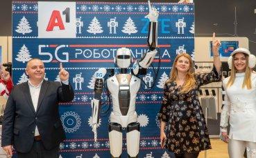 А1 демонстрира роботизация през първата в страната 5G самостоятелна (standalone) мрежа в Mall of Sofia между 19 и 23 декември